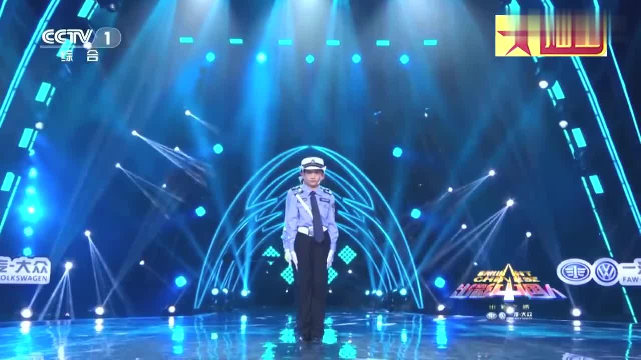 出彩中国人:潍坊交警上出彩,表演自创交通手势舞,惊艳全场