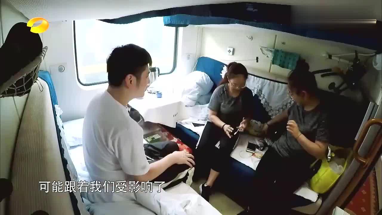 钱枫坐火车被认出身份,谁料对方竟冲着他大喊田源,枫哥自闭