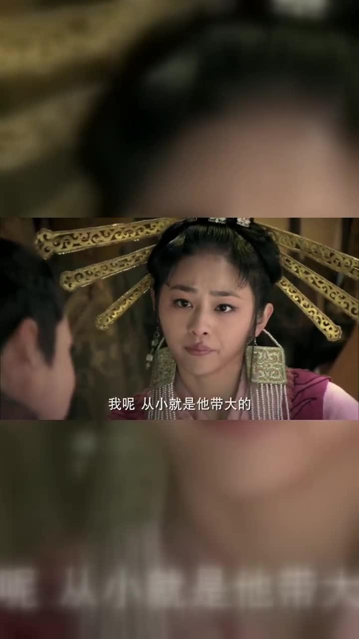 楚汉传奇:公主看不起赵高,章邯好心提醒,千万不要得罪