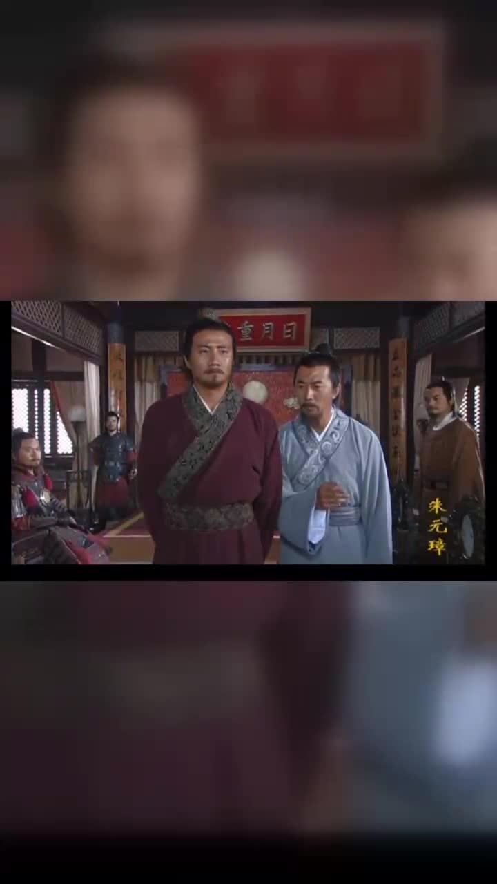 朱元璋:刘伯温讲述小明王到来的危害,朱元璋却不愿意听!有好戏