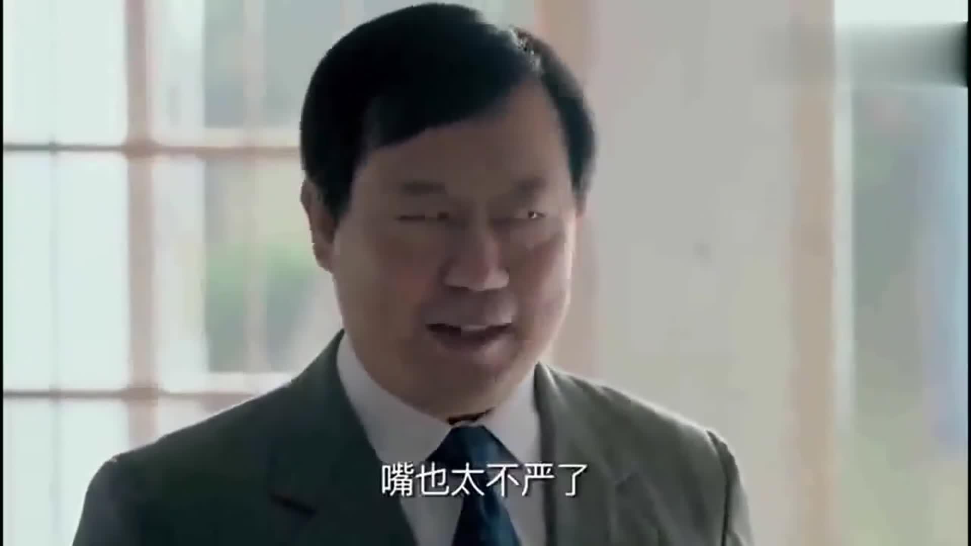 鸡毛飞上天:江河亲自跑了一趟原料进供商,原来柱子叔果真有猫腻