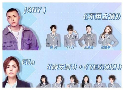 跟青春有关的歌曲_《青春有你2》导师合作舞台哪一期 哪些选手加入了师兄团|青春 ...