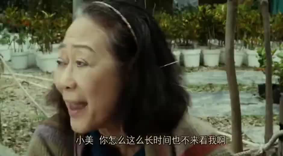 冰封侠:老母亲患老年痴呆,男子一巴掌打上去