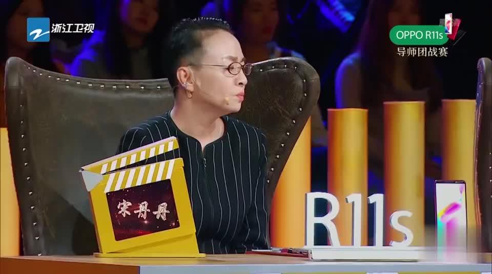 《演员的诞生》凌潇肃宋丹丹起冲突,场面一度尴尬