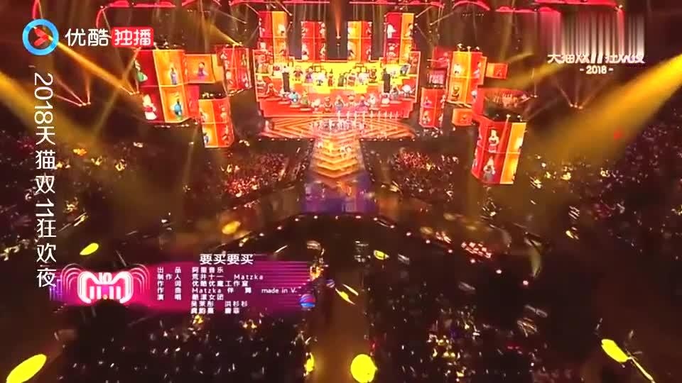 天猫双11狂欢夜:酷样女团实力演唱《要买要买》,歌词句句精辟