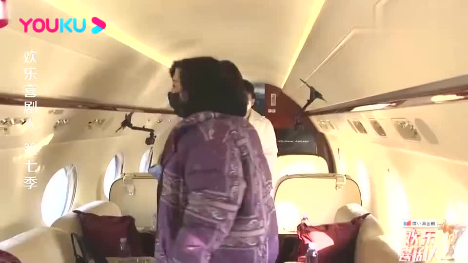喜剧人:范湉湉给秦霄贤炫耀私人飞机,一小时路程有点快