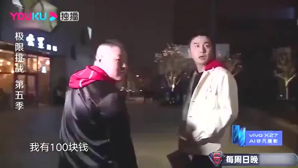 岳云鹏被节目组玩废,正吃着:玩不过人家,吃好喝好就行
