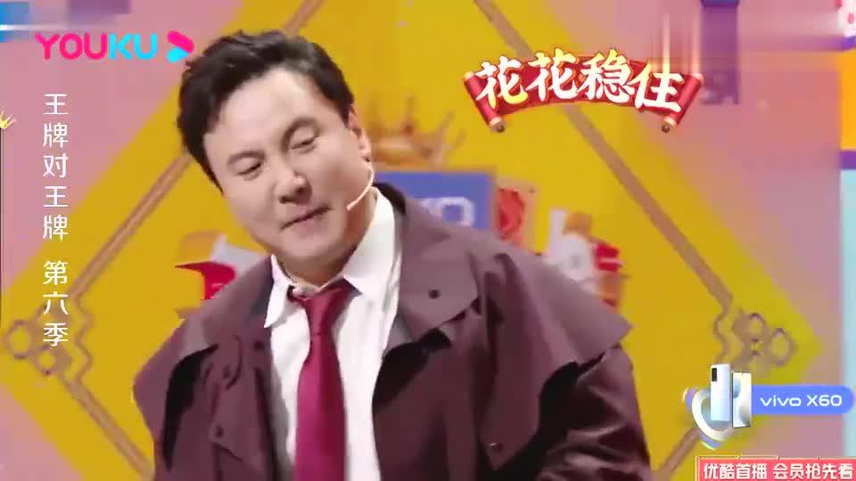 """王牌对王牌6:华晨宇展""""腾""""式表演流派,贾玲回怼喜剧累赘"""