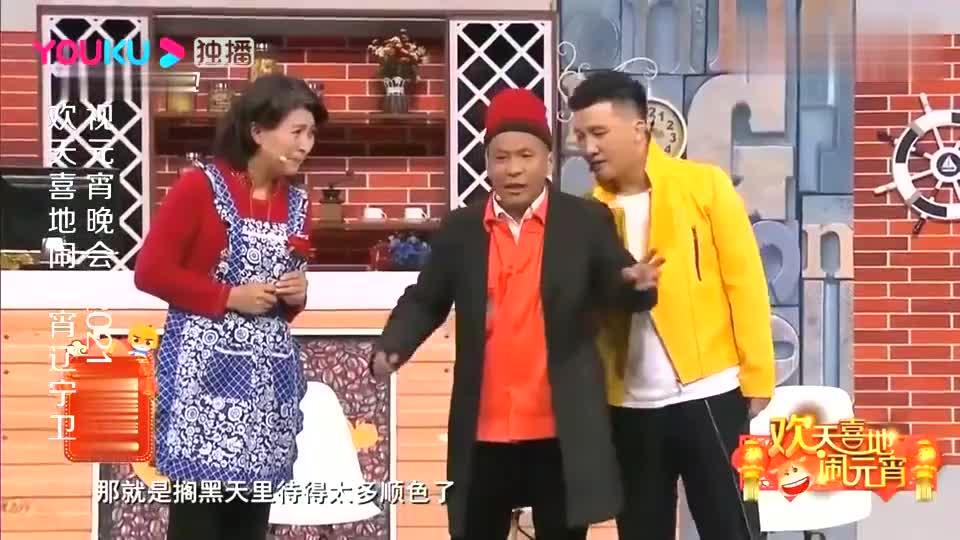 元宵:宋小宝相亲遇到一个好老伴,直接拿刘德华做对比!