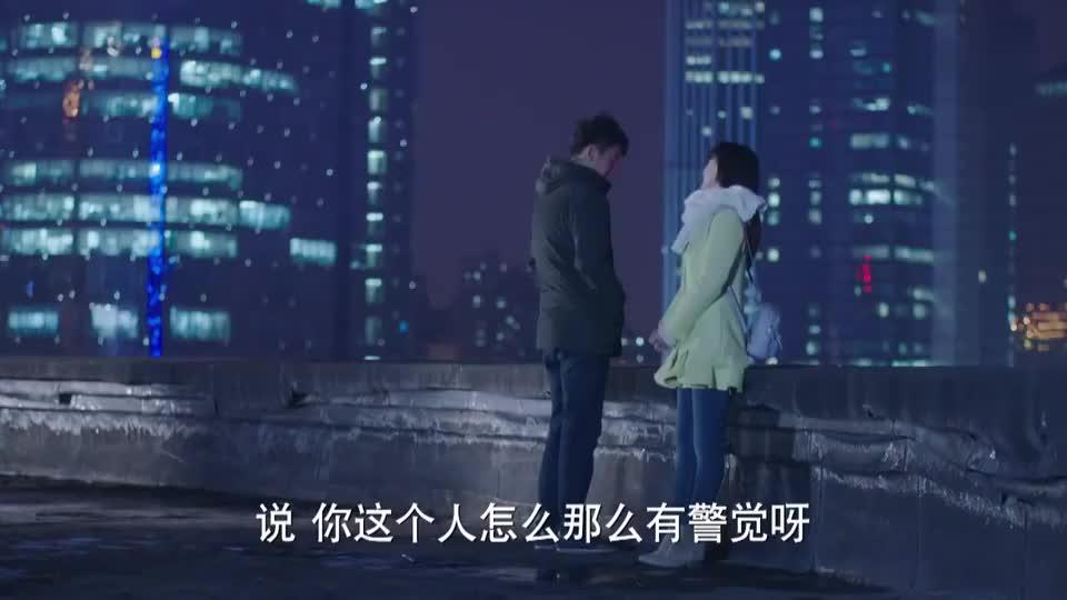 影视:陆晴的笑话太冷了,方原帮忙暖暖手,赶紧回家
