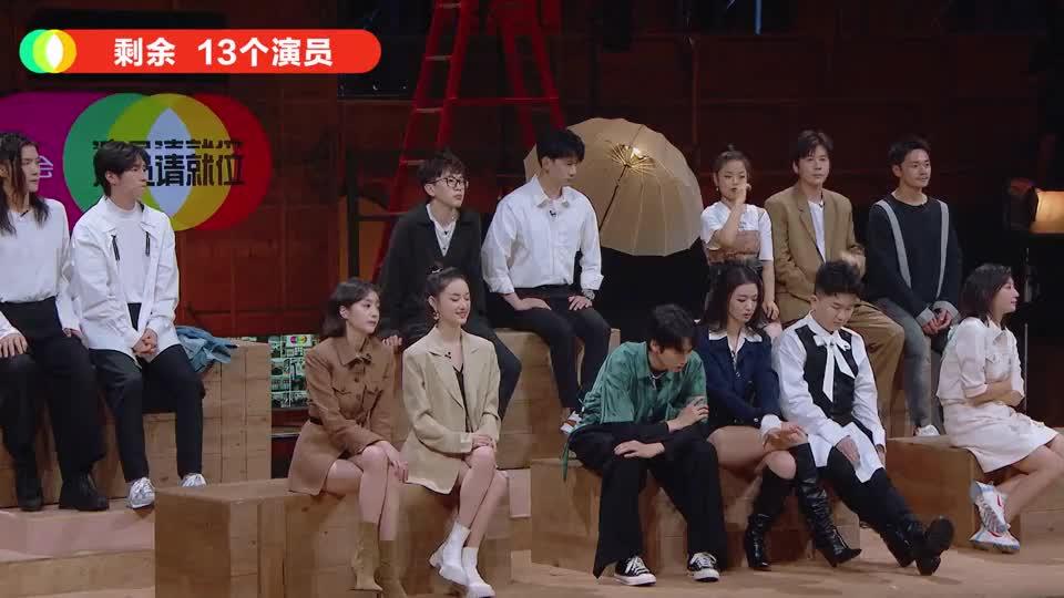 《演员请就位2》洪世贤PK杜飞,张大大到底要选谁?