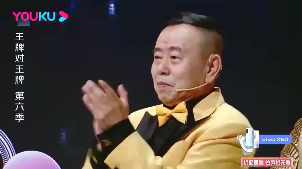 王牌对王牌:吴孟达最后亮相,讲述病情严重,期待和周星驰合作!