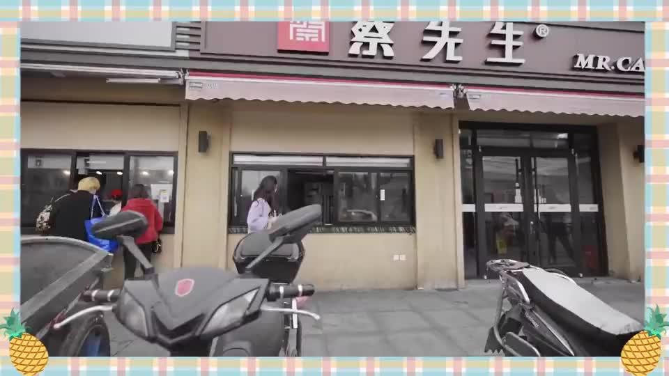 《让生活好看》张柏芝买菜遇难题,不会用手机支付引围观
