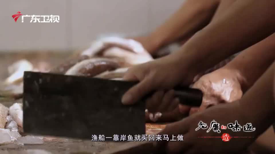 老广的味道:全手工制作的鱼丸,想不好吃都难