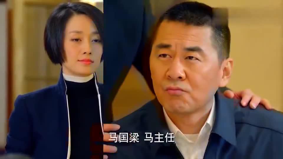 中国式关系:美女要见的领导,是这个老头子,一见面就火药味