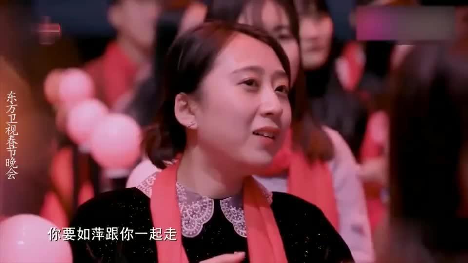 明星方言飙戏片段苏有朋闽南话和王琳上海话飙戏,林心如笑不停