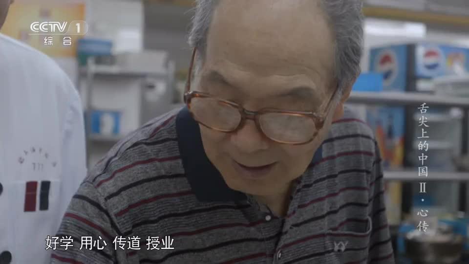 舌尖上的中国:厨师不仅仅是美食的制作者,还是文化的传承者