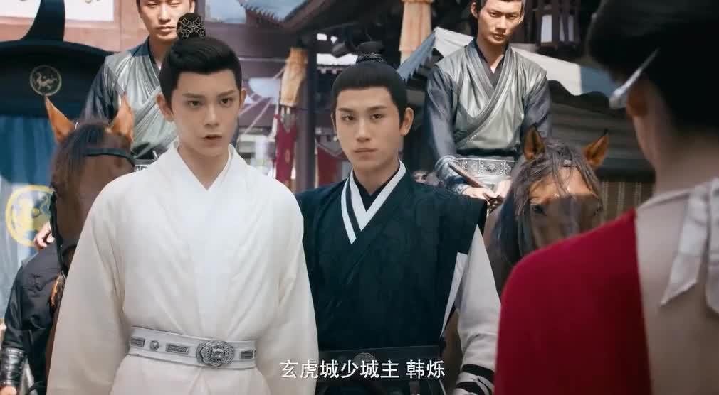 三公主陈芊芊看到韩烁之后,打算跟他成亲,择日不如撞日