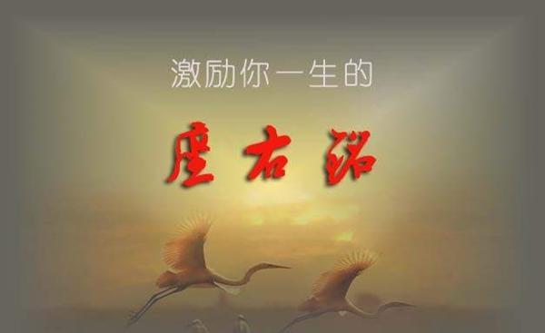 """李白最适合当""""座右铭""""的诗句,送给还在努力打拼的朋友"""
