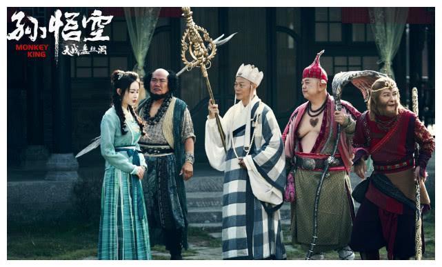 甄琪出演《孙悟空大战盘丝洞》,七次合作王晶,被称为文艺晶女郎