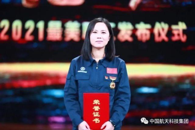 长征二号F火箭总设计师叫容易:清华毕业女博士