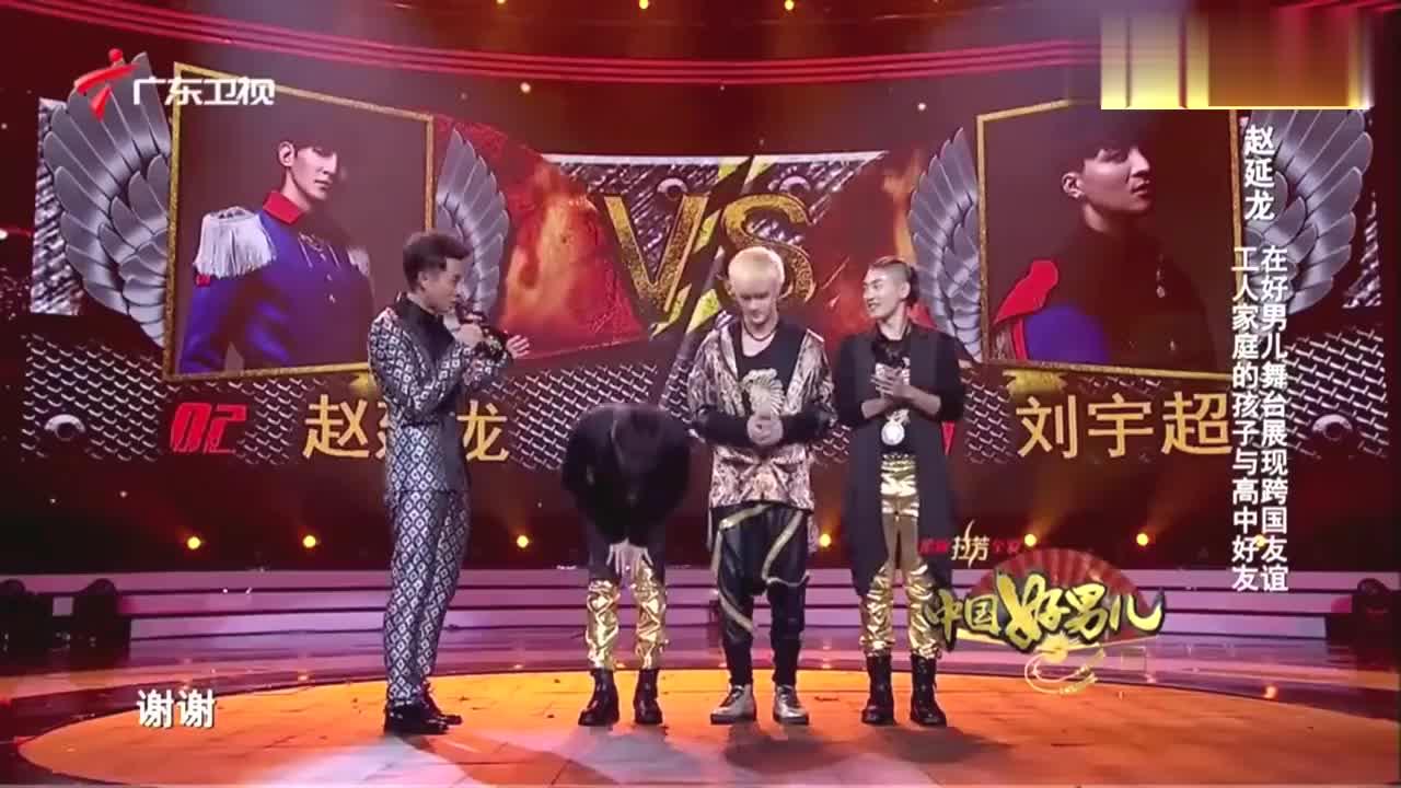 中国好男儿:选手赵延龙与高中好友,在好男儿6强赛上展现友谊