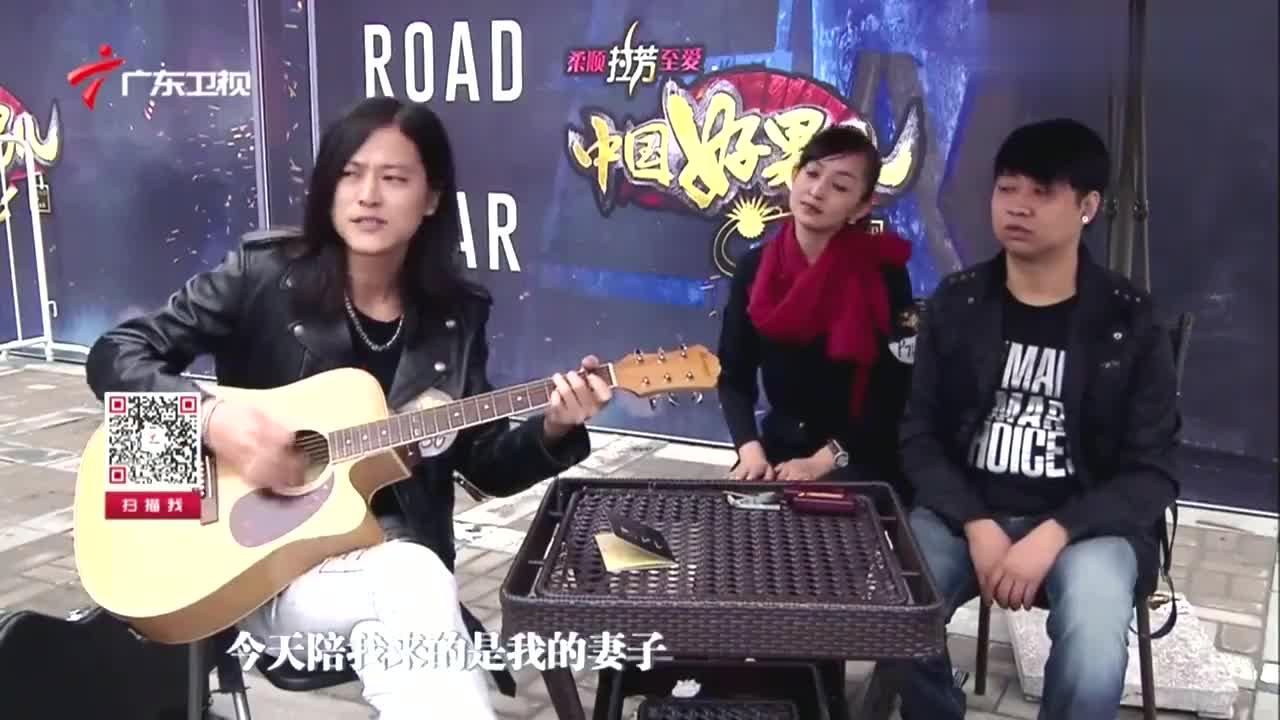 中国好男儿:摇滚歌手上好男儿,演唱自创歌曲聋哑父亲,感动观众