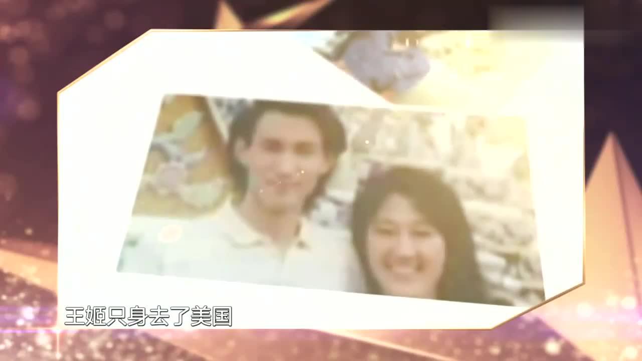 金星时间:著名演员王姬向金星讲述,她与老公3年异地时光