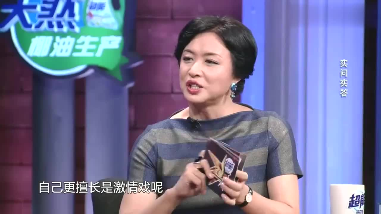 金星时间:赵丽颖称喜欢拍武打片,金星说她是招黑体质