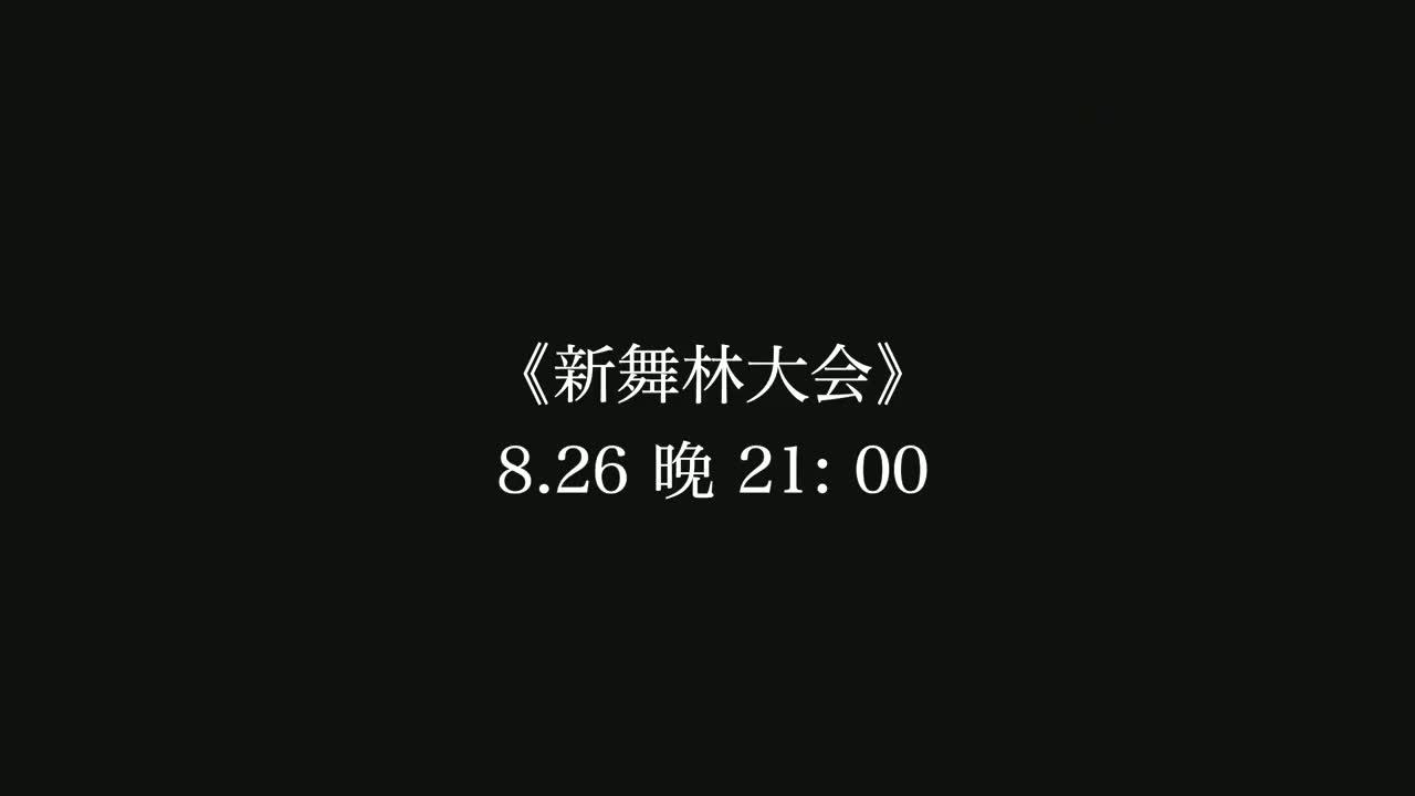 """新舞林大会:Angelababy累瘫保持微笑心疼""""凤娃""""邓伦拉筋受虐"""