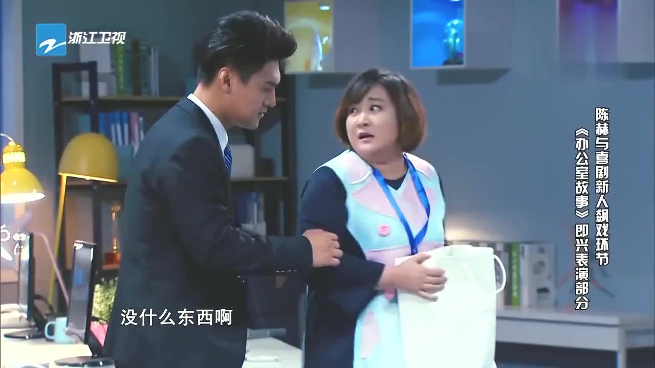 陈赫被迫穿上带照片的衣服,面对老板的要求,机智反应太幽默!
