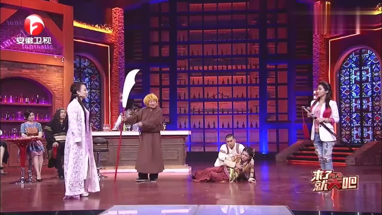 谢广坤搞笑演绎金毛狮王,文松扮演张无忌,笑到肚子痛