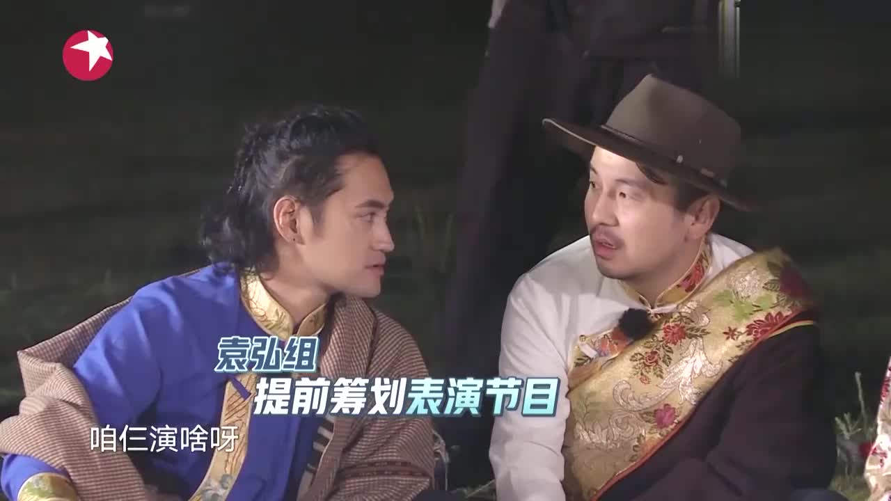 极限挑战:岳云鹏热情高涨,带领众人合唱《青藏高原》嗨翻全场