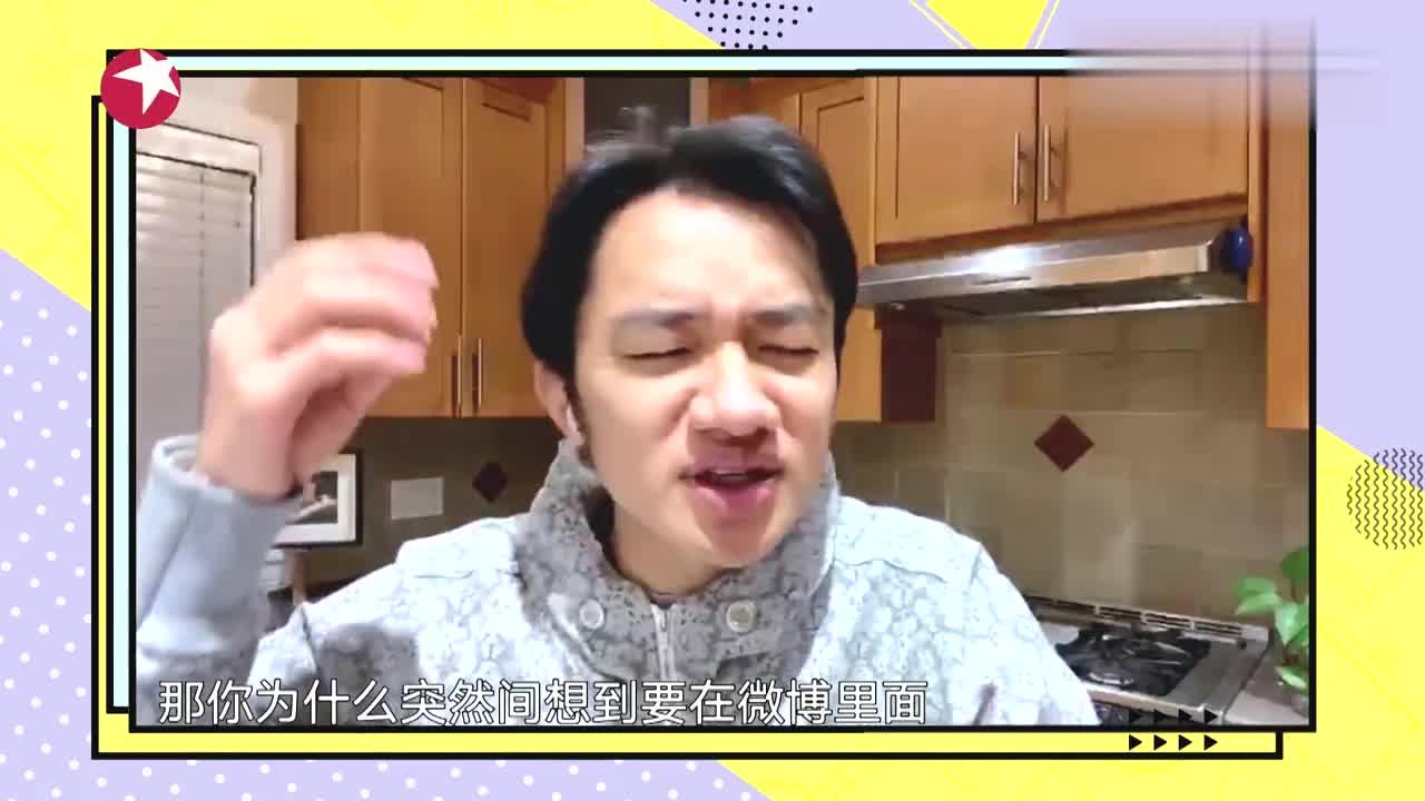 亲爱的来吃饭:武汉外卖员谈及医护人员除夕吃泡面,忍不住落泪!
