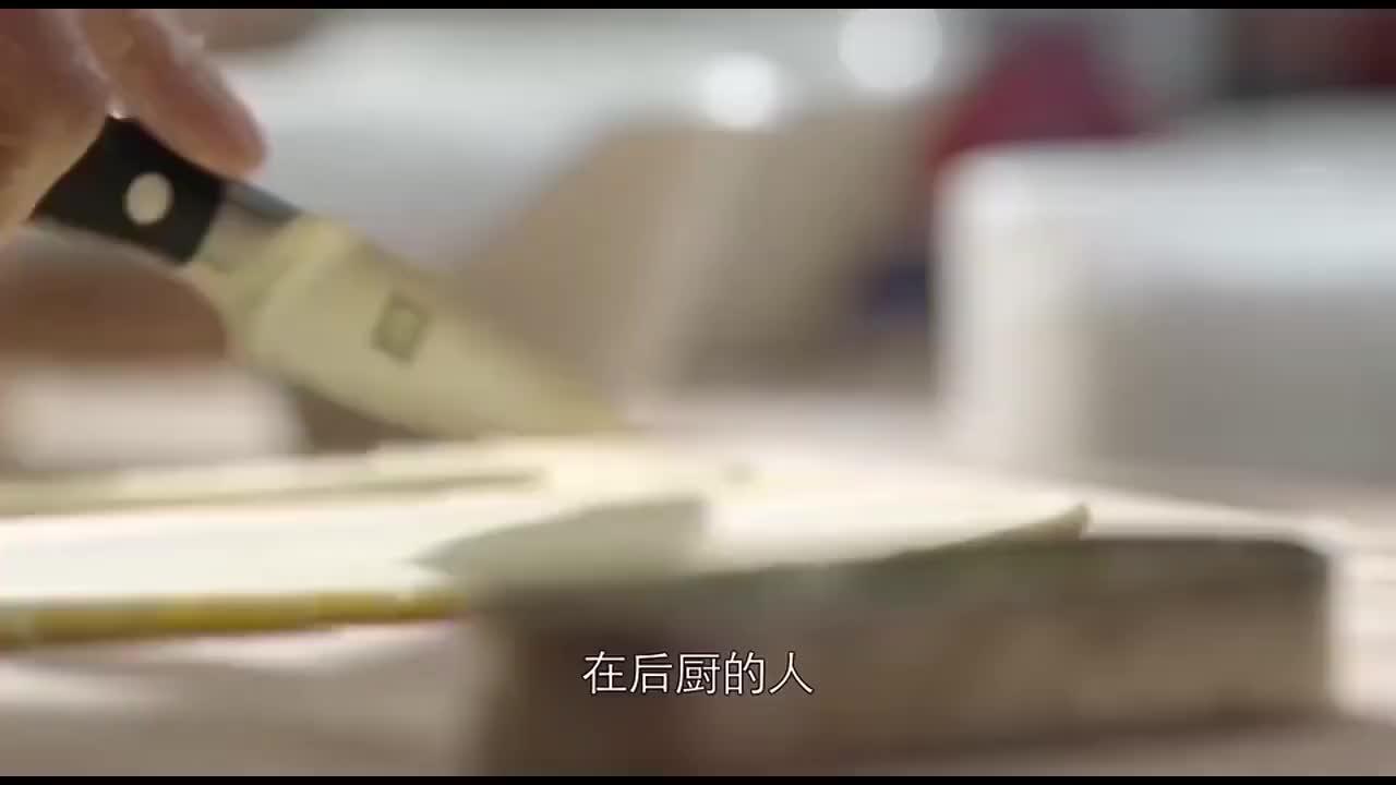 孙红雷系列:小哥哥在后厨给女总裁做甜点,真是甜死人,太虐狗了