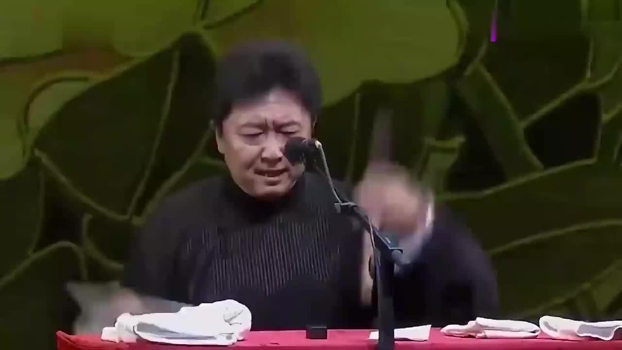 【德云社】于谦:郭德纲又打人了