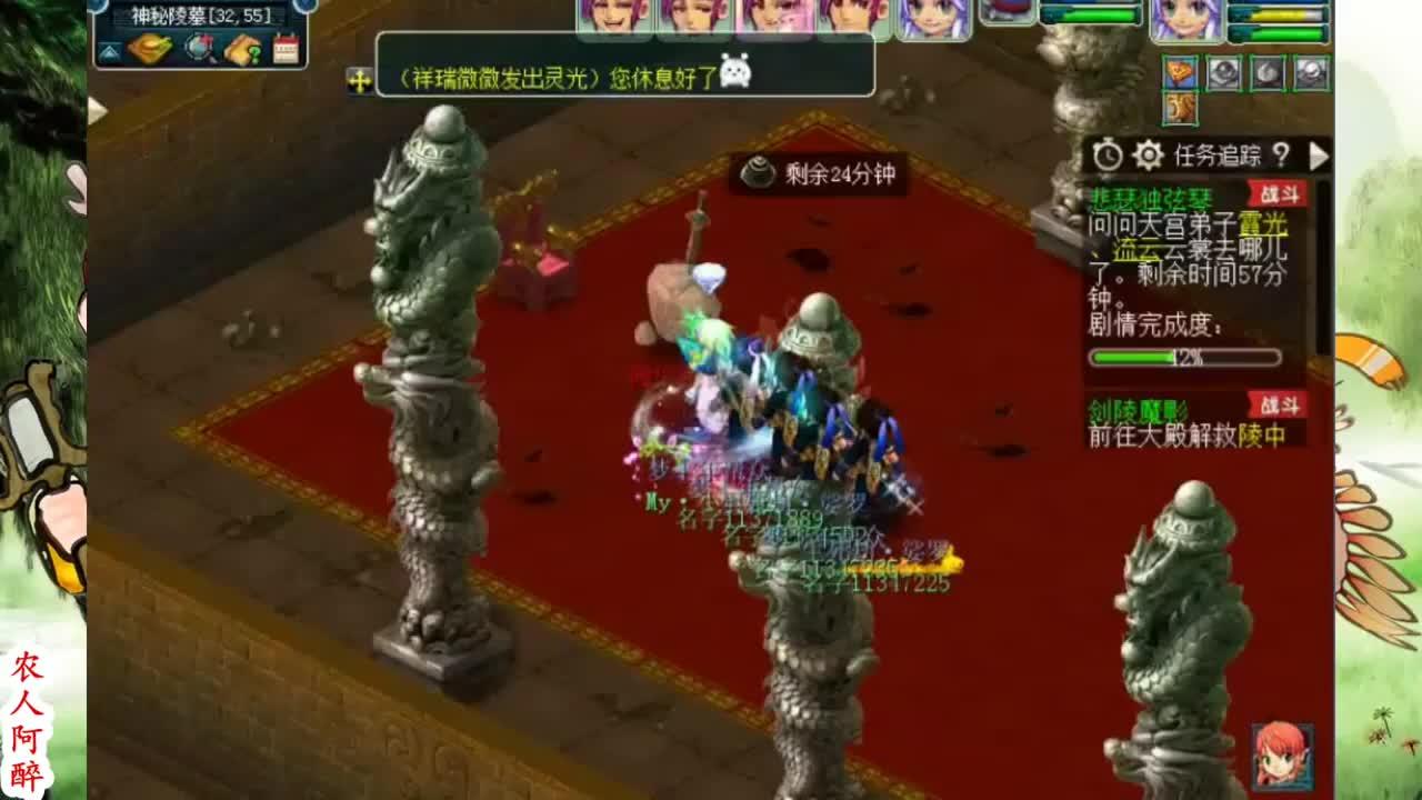 梦幻西游:谁说渡劫的4大唐不能玩?你看人家杀剑灵boss轻松得很