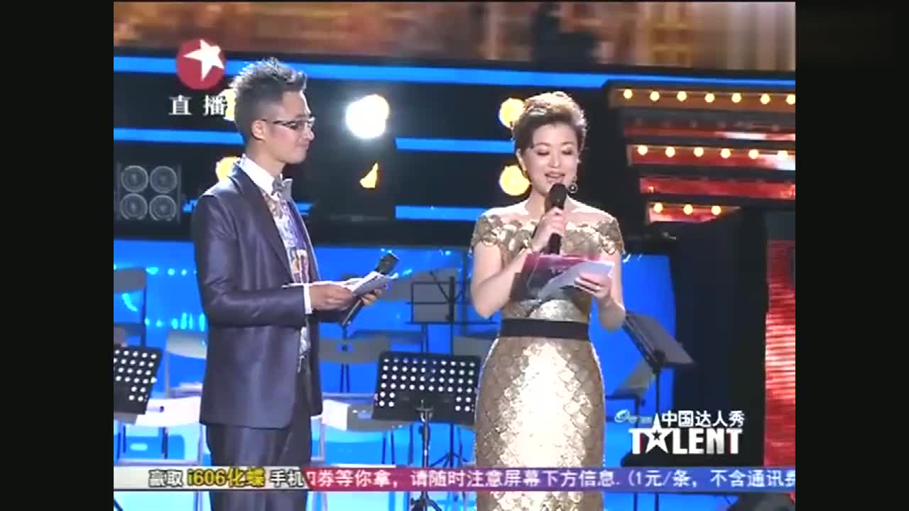 中国达人秀:山村街舞达人才艺表演,获第二季达人秀幸福的力量奖