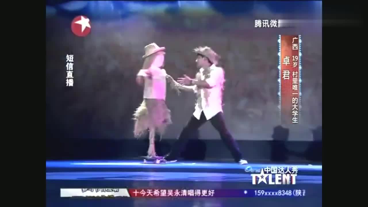 中国达人秀:乡村街舞达人,表演童话境界街舞,引观察员惊奇