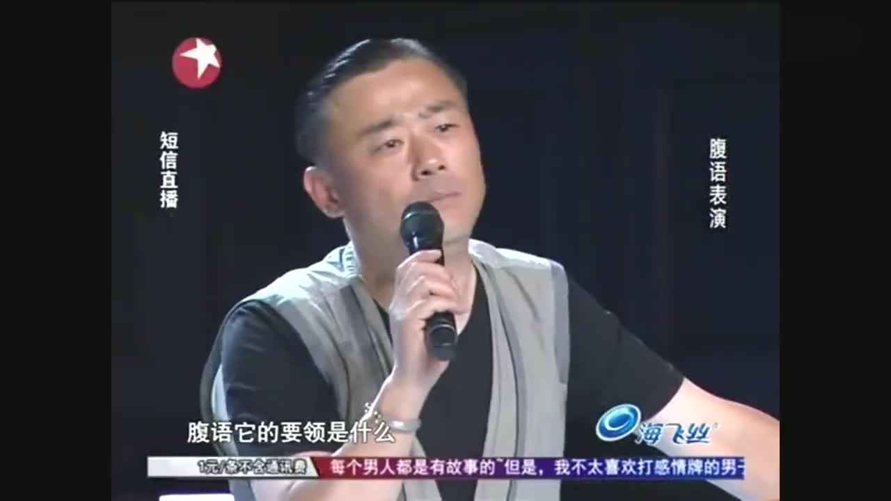 中国达人秀:山西小伙上达人秀,表演腹语模仿小沈阳,逗乐全场