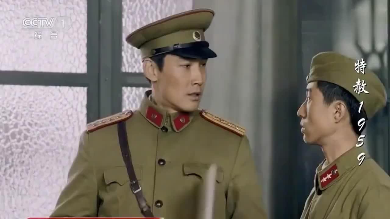 特赦1959:梁冬芳从苏联回来了,出落成了一个漂亮又洋气的姑娘