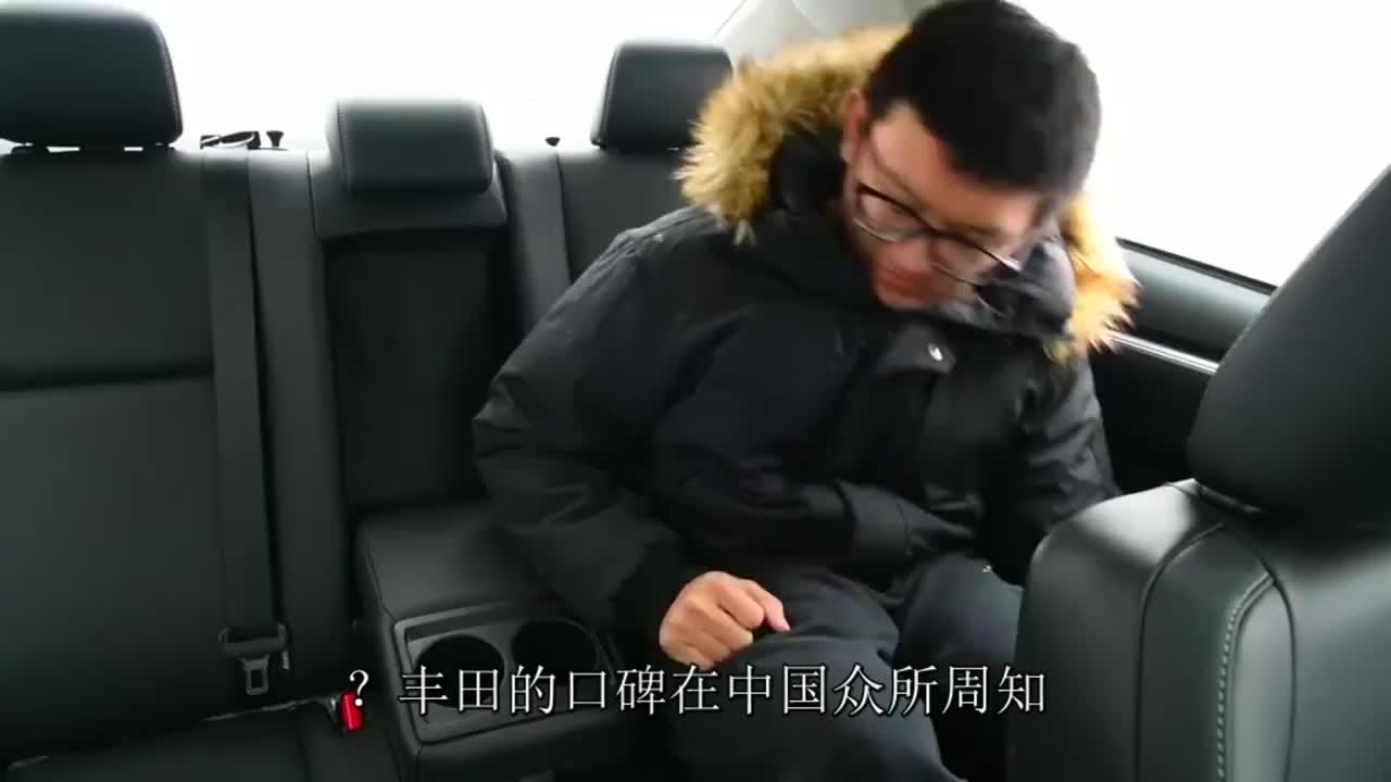 视频:裸车13.38万喜提雷凌混动版,才跑500公里,车主就憋了几句话要说