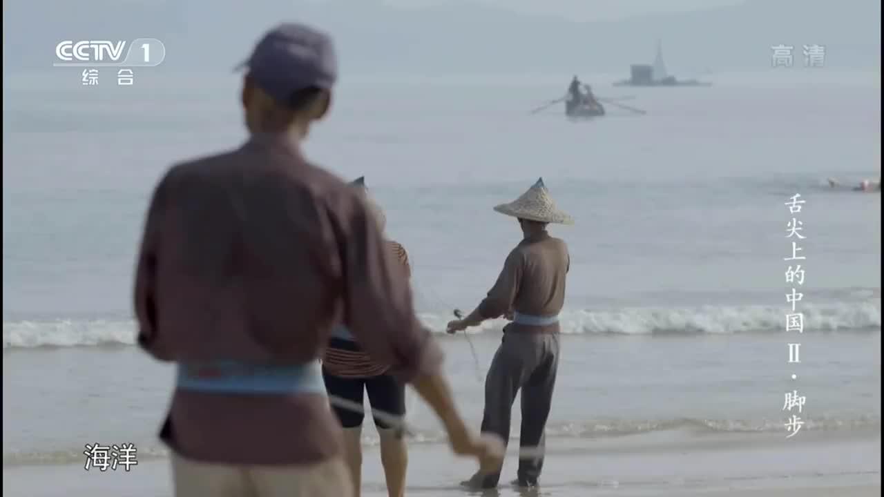 舌尖上的中国:海洋,人类最后的狩猎场,科学家有这样预言..