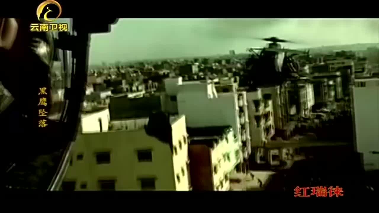 黑鹰坠落之战,索马里民兵用落后的RPG,竟摧毁了先进的黑鹰战机