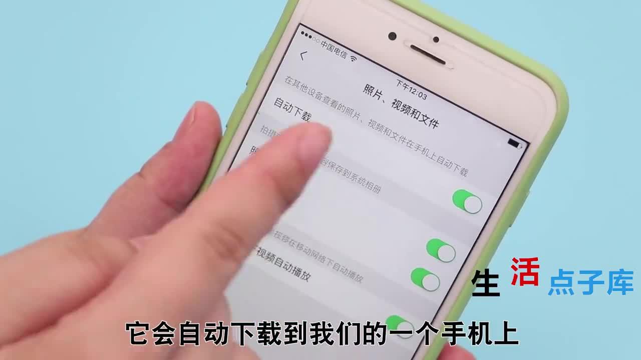 手机内存不足别乱删,关闭这个按键,彻底删除垃圾,手机流畅不卡