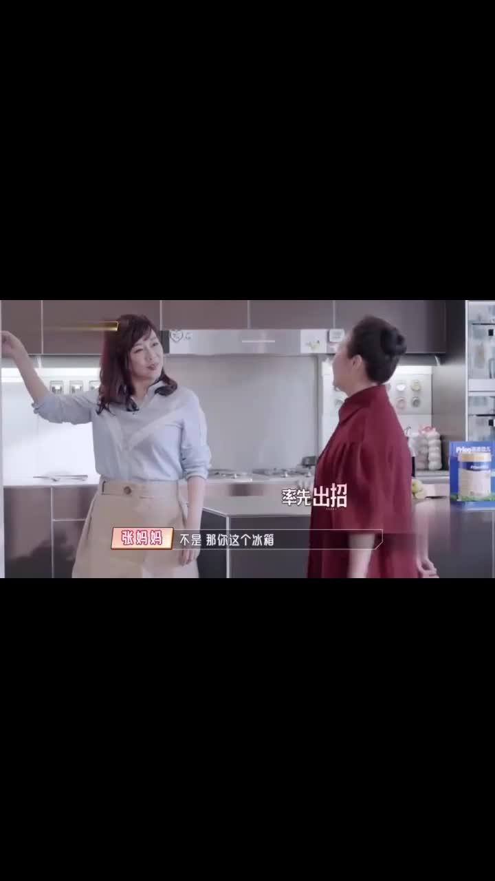 """陈松伶爆笑""""婆媳之战""""?松松惨遭""""双杀""""! 张铎笑到不行"""