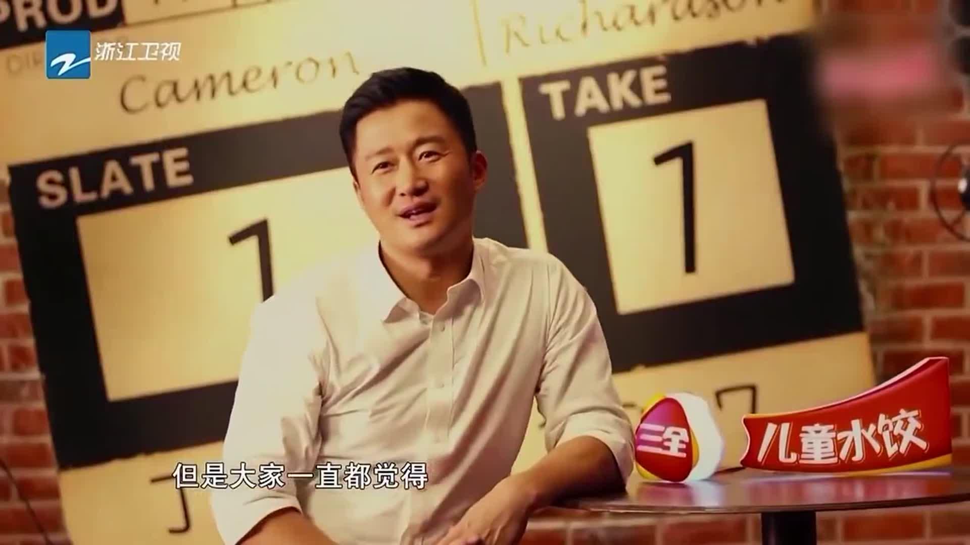 开心剧乐部:吴京表示自己喜欢拍喜剧,还希望再体验一次