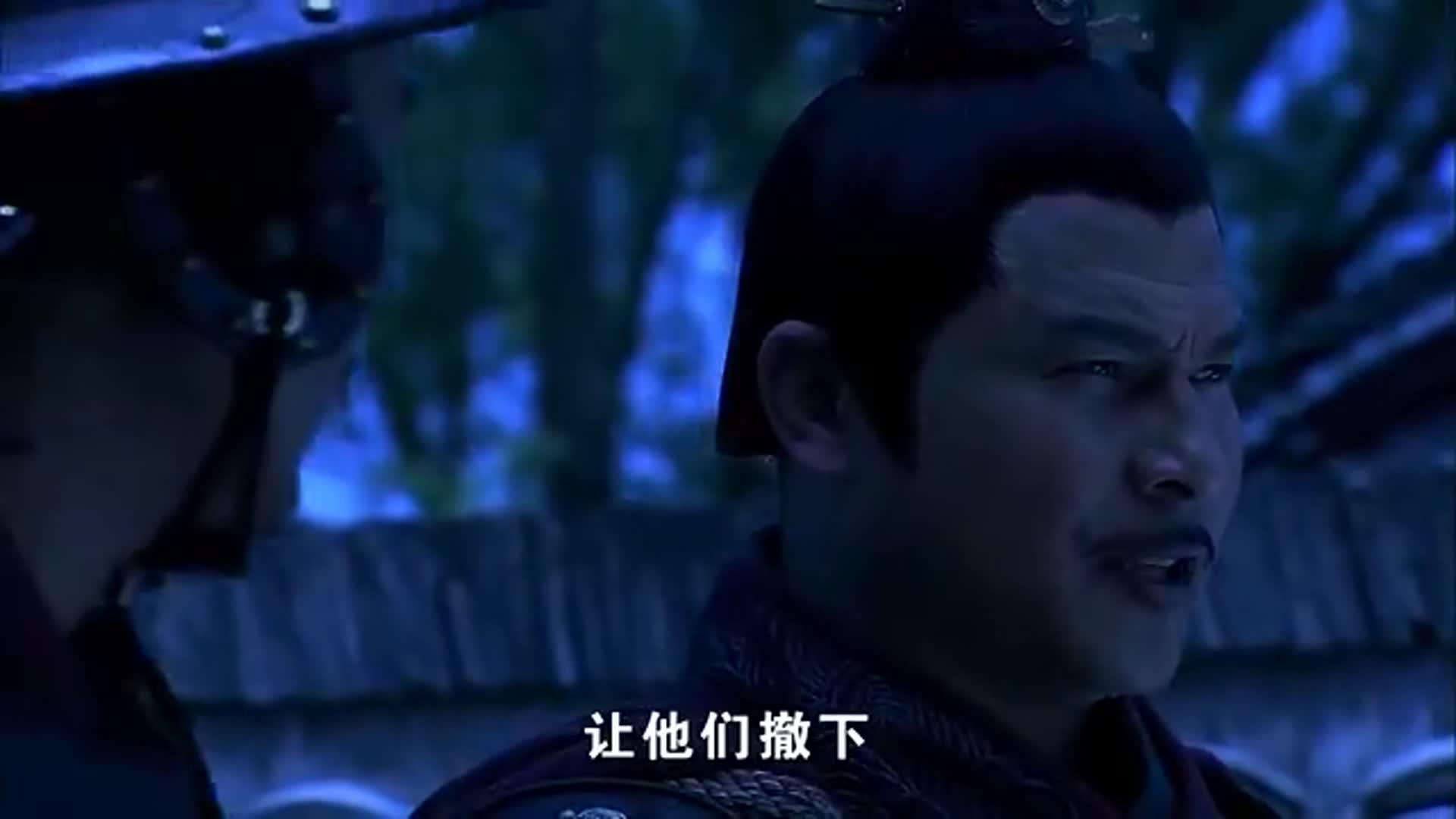 精忠岳飞:王中军让傅庆等人撤走,傅庆没有听他的