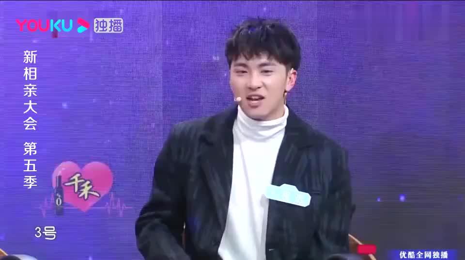 新相亲大会:男女嘉宾成功牵手,孟非和王耀庆也比心,双份甜蜜啊