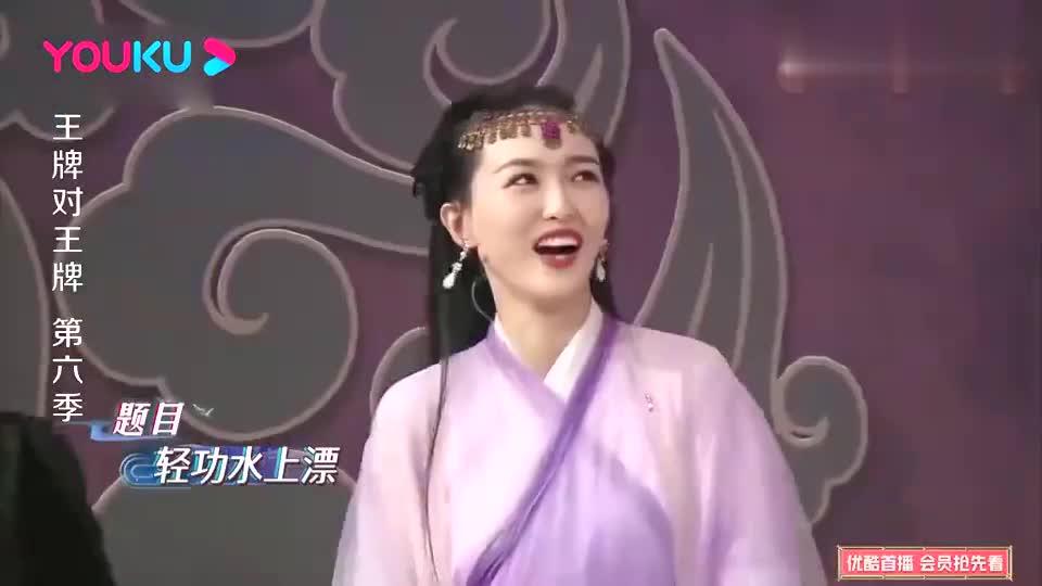 """唐嫣、杨迪爆笑演绎""""二龙戏珠"""",关晓彤抢先答对,杨迪懵了!"""